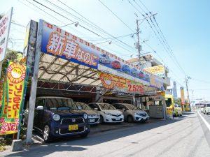 ニコニコレンタカー鹿児島空港入口店