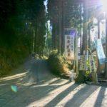 仙寿の里 ラムネ温泉 4