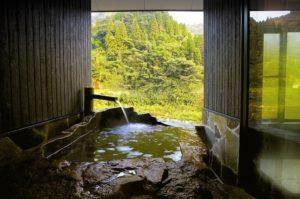 かれい川の湯 1