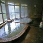 きのこの里 日の出温泉 1