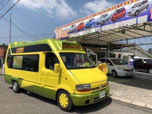 鹿児島空港の レンタカー格安 ニコニコレンタカー鹿児島空港入口店